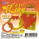 Dualside love gold and red, 7.5 cm by 7.5 cm, 5cm by 5cm square, 50 sheets, (ok982)